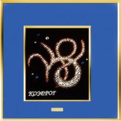 Символ Козерог