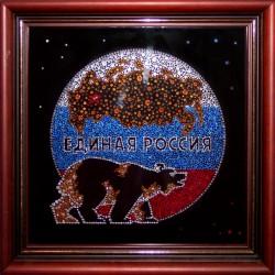 Единая Россия — символ партии