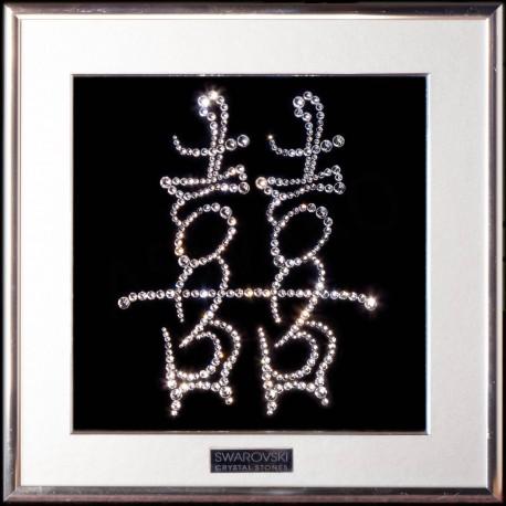 Картина из страз сваровски Иероглиф Двойное счастье