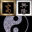 Символы, иероглифы