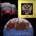 Россия, государственные символы